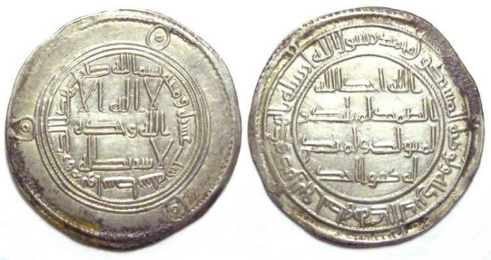 Ancient Coins - Islamic, Reformed Umayyad. Time of Hisham, AD 724 to 743. Dated AH 116 (AD 734)