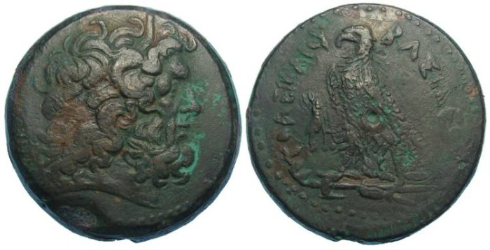 Ancient Coins - Ptolemaic Kingdom. Ptolemy IV, 221-205 BC. AE 40.