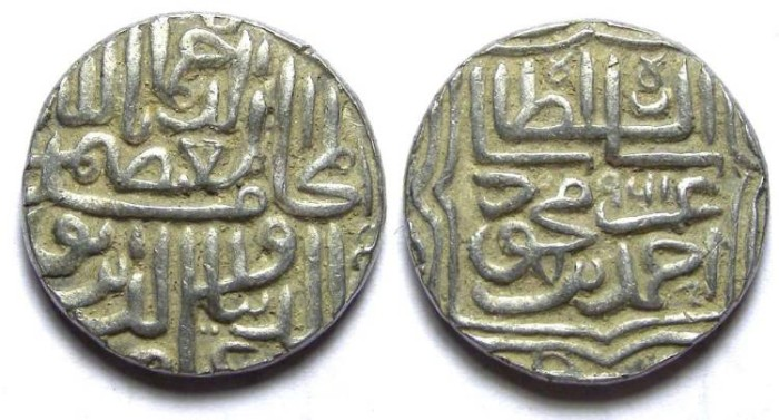 Ancient Coins - SULTANS OF GUJARAT. Ghiyas-ud-din Ahmad Shah III, AD 1554 to 1551. Silver Tanka.