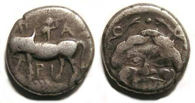 Ancient Coins - Mysia, Parion. Silver hemidrachm. ca. 350 t o300  BC.