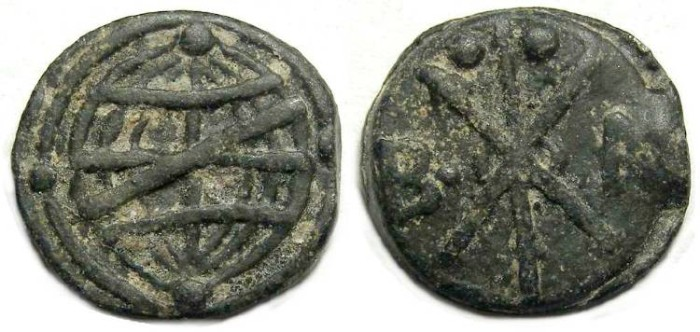 Ancient Coins - Portuguese Malacca (Malaysia). Sebastino I, AD 1557 to 1578. Tin soldo.