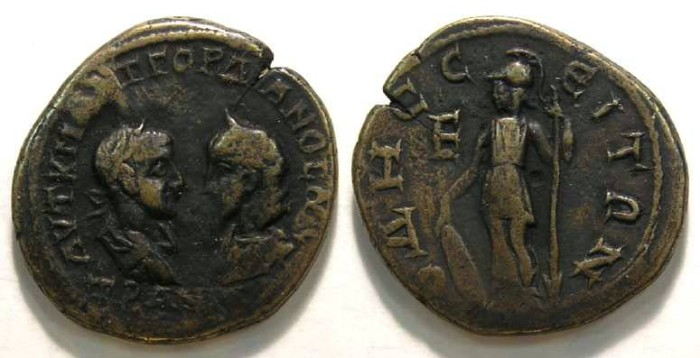 Ancient Coins - Gordian III and Tranquillina,  AD 242 to 244. From  Oesses