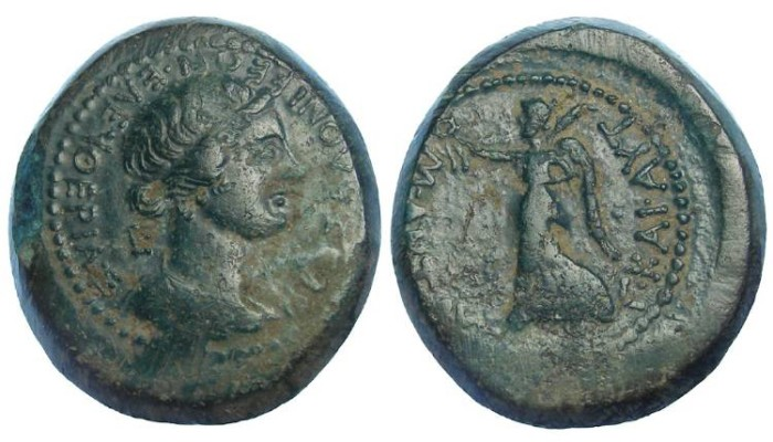 Ancient Coins - Mark Antony and Octavian.  ca. 37 BC.  AE 30 from Thessalonica in Macedonia.
