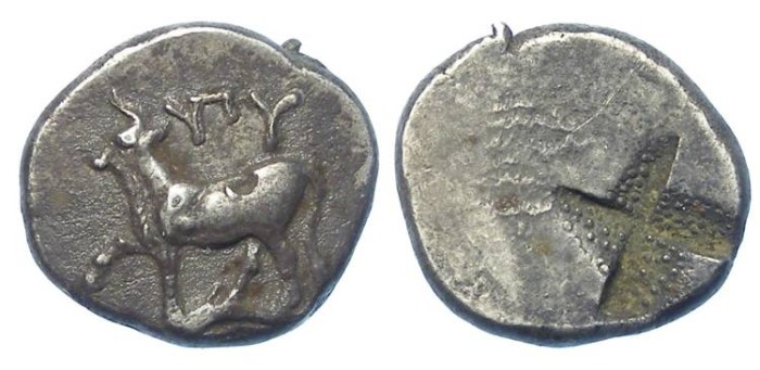 Ancient Coins - Byzantion in Thrace. Silver tetrobol. ca. 357 to 340 BC. (scarce denomination)