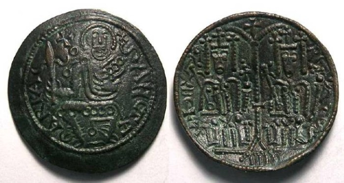 Ancient Coins - Hungary. Bela III (AD 1172 to 1196) or Stephen IV (AD 1162 to 63).