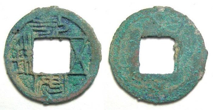 Ancient Coins - China. Northern Wei Dynasty. Emperor Hsiao-chuang. AD 528 to 529. AE Wu Shu. S-239