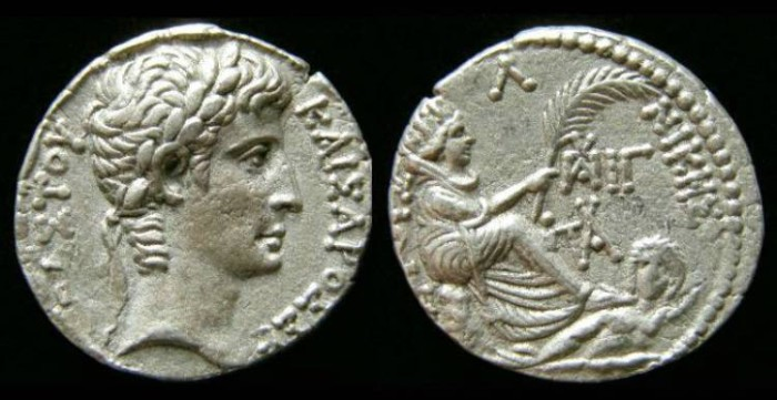 Ancient Coins - Augustus, 27 BC to AD 14.  Silver tetradrachm from Antioch.