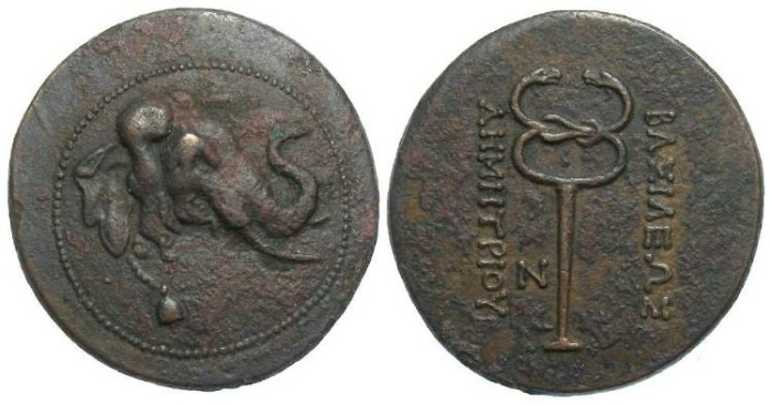 Ancient Coins - Indo-Greek, Bactria, Demetrios I, 190 to 171 BC. Bronze Hemiobol.
