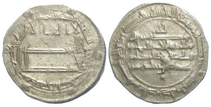 Ancient Coins - Abbasid Caliphate. Al-Amih. AD 809 to 814. Silver Dirhem.