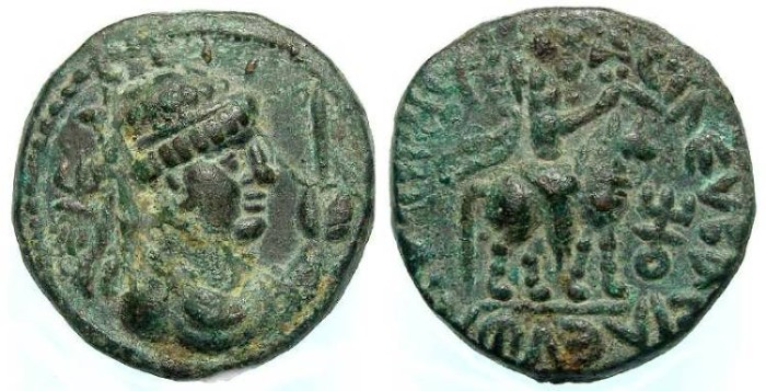 Ancient Coins - India, Kushan, Soter Megas, AD 55 to 105, AE tetradrachm.