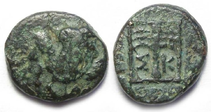 Ancient Coins - Skepsis in Troas.  ca. 400 to 310 BC.  AE 11.