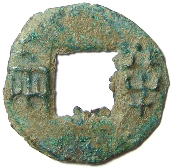 Ancient Coins - China, Western Han Dynasty. Ban Liang. ca. 179 to 136 BC. S-93 variety.  Probably an illicit casting.