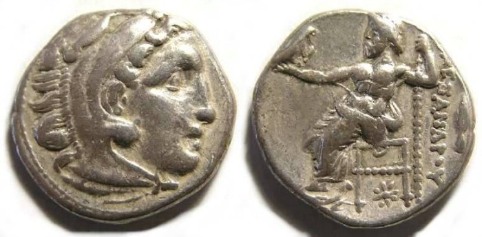 Ancient Coins - Alexander the Great, 336 to 323 BC. Silver drachm.