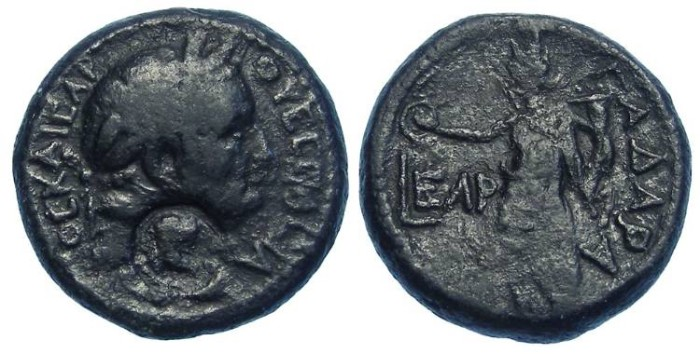 Ancient Coins - Gadara in Decapolis.  Vespasian, AD 69 to 79.  AE 22.  Countermarked.