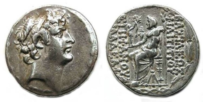 Ancient Coins - Seleukid Kingdom. Philip Philadelphos, 93 to 83 BC. Silver tetradrachm.  Unusual portrait.