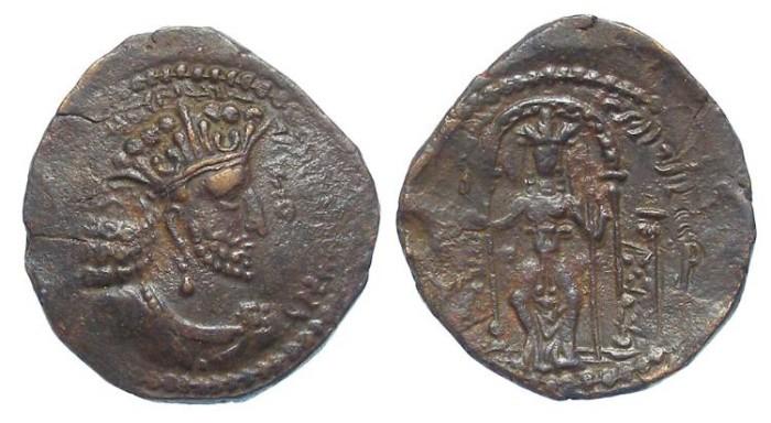 Ancient Coins - Kushano-Sassanian. Ardeshir I, ca. 226 to 240 AD. AE drachm.