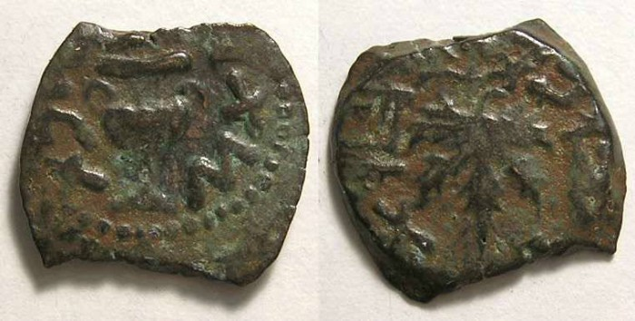 Ancient Coins - Judaea, First revolt, year-2, AE 18.