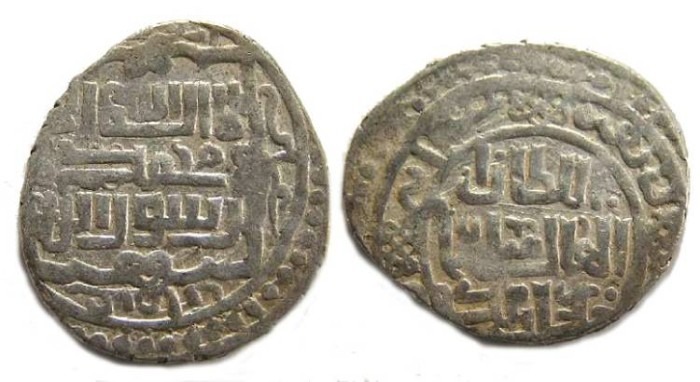 Ancient Coins - Islamic. Mongols in Persia, Ilkhan, Period of the Rival Khans. Suleiman, AD 1339 to 1343. Silver 2 Dirhem.