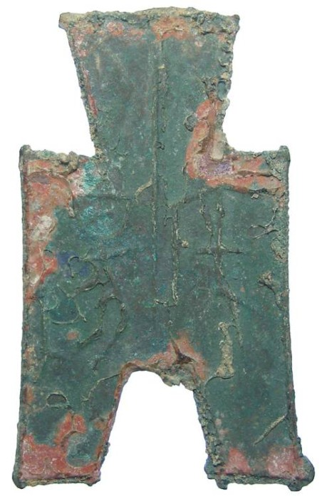 Ancient Coins - China, Zhou Dynasty. State of Zhao. An-Yang square foot spade.  ca. 350 to 250 BC. 1/2 jin.
