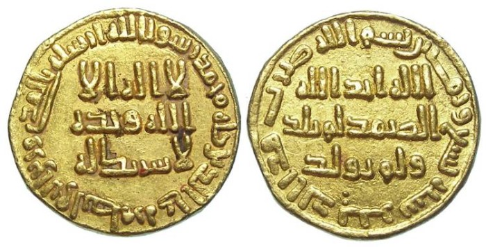 Ancient Coins - Islamic. Umayyad, gold Dinar. Time of Al Walid I. AH 96 (AD 714-715).