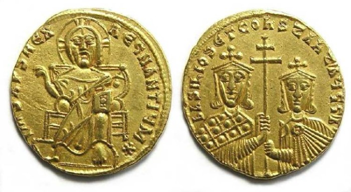 Ancient Coins - Byzantine. Basil I and Constantine.  AD 868 to 875.  Gold solidus