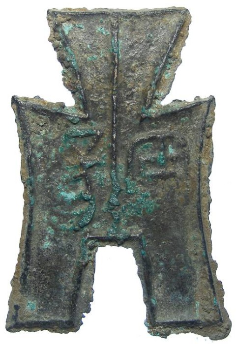 Ancient Coins - China, Zhou. State of Yan. Yang An or Tao Yang. Square foot spade. ca. 350 to 250 BC. 1/2 Jin.