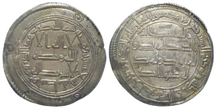 Ancient Coins - Islamic, Reformed Umayyad. Time of Hisham, AD 724 to 743. Dated AH 119 (AD 739)