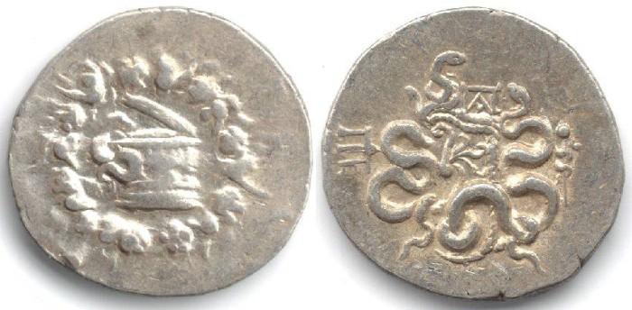 Ancient Coins - Pergamene Kingdom, Cistophoric tetradrachm.