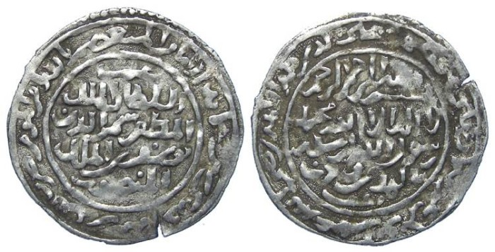 World Coins - Rasulids of Yemen. Al Muzaffar Yusuf, AD 1250 to 1295. Silver Dirham.