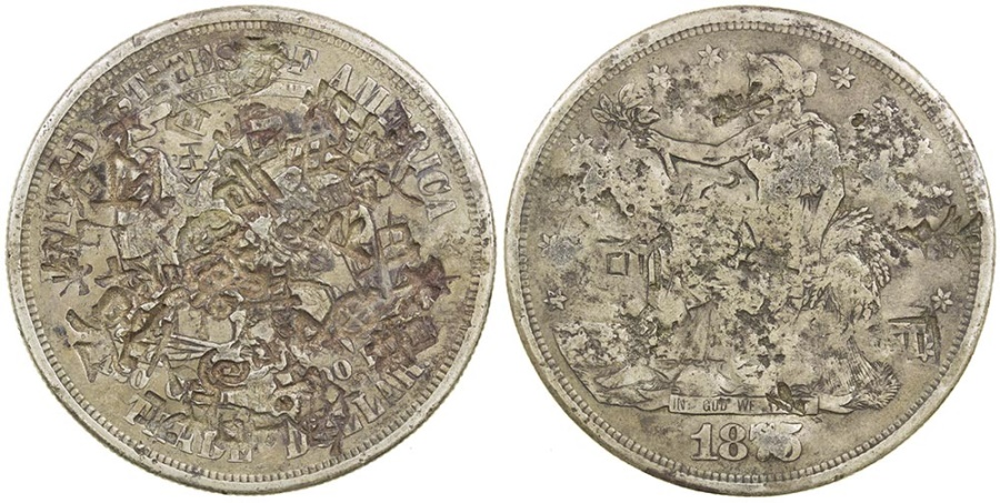 World Coins - USA 1875 TRADE DOLLAR WITH MANY CHINESE CHOP MARKS.