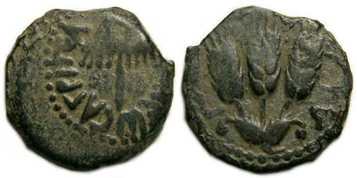 Ancient Coins - Judaea. Herodian Dynasty. Agrippa I, AD 42 to 43. AE 17.