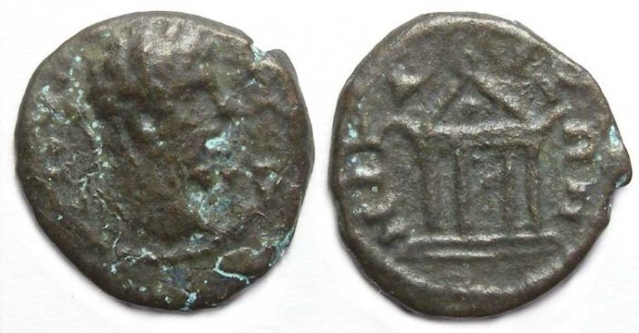 Ancient Coins - Septimius Severus, AD 193 to 211. AE 15.  From Nicaea in Bithynia.