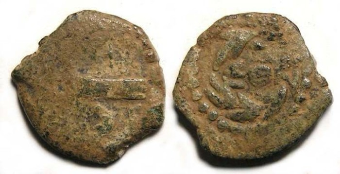 Ancient Coins - Judaean, Herodian Dynasty. Herod Archelaus.  4 BC to AD 6. AE 15.