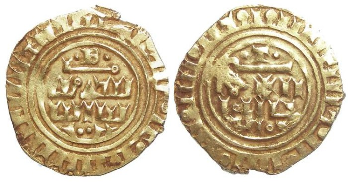 Ancient Coins - Crusaders gold Dinar, imitating Islamic gold. Third phase, after AD 1189.