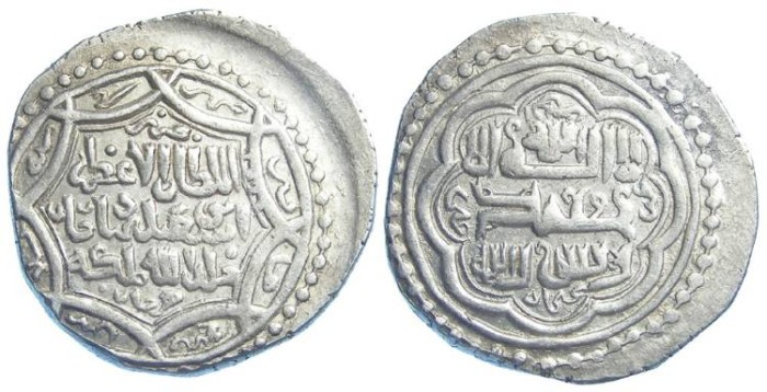 World Coins - Mongols in Persia, Ilkhan. Abu Sa'id, AD 1317 to 1335. Silver 6  Dirhem.  Exceptional quality for this issue.