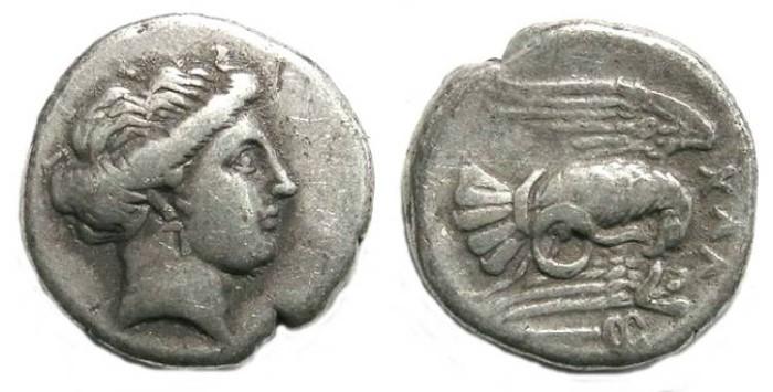 Ancient Coins - Euboia, Chalkis. Silver drachm. 340-294 BC.
