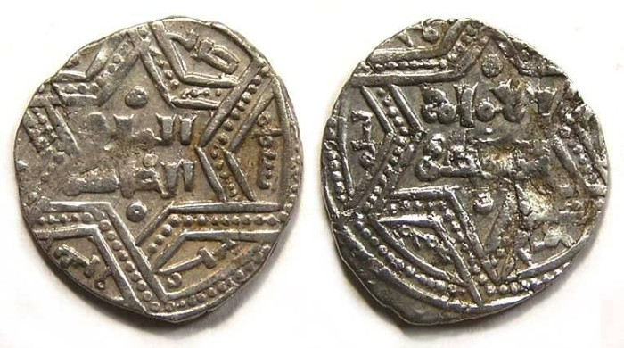Ancient Coins - Crusaders.  Kingdom of Tripoli. imitation if Ayyubid silver.