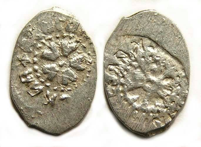 Ancient Coins - Russia. Ivan III. AD 1462 to 1505. Brockage strike error.