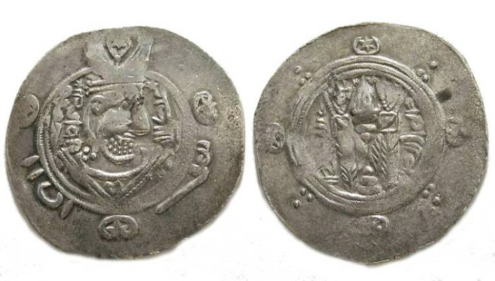 Ancient Coins - Tabaristan, Abd Allah, AD 790 to 792, 1/2 dirhem