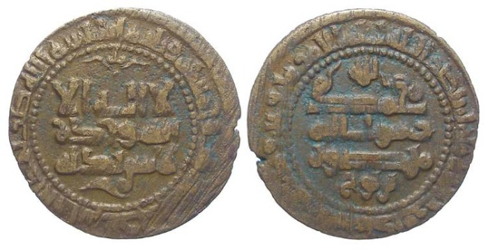 Ancient Coins - Islamic, Samanid, Abd al-Malik, AD 954 to 961. AE Fals.