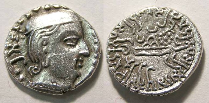 Ancient Coins - India, Western Satraps. Bhartrdama as Mahakshatrapa, AD 278 to 285. Silver drachm.