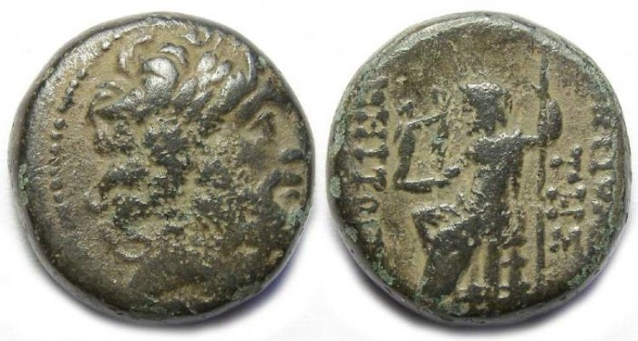Ancient Coins - Antioch on Orontes in Seleukis and Pieria. ca. 1st Century BC. AE 18.