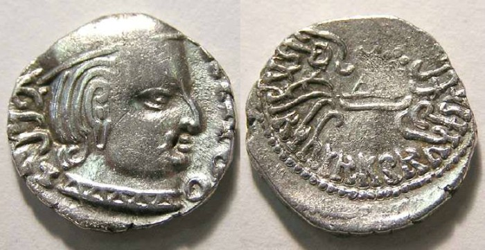 Ancient Coins - India, Western Satraps. Vijayasena as Mahakshatrapa, AD 238 to 250. Silver drachm.