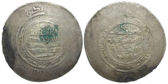 Ancient Coins - Islamic, Ghaznavid, Mahmud, AD 999 to 1030. Silver multiple Dirhem.