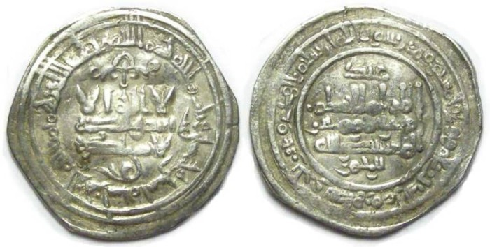 Ancient Coins - Islamic, Umayyads  of Spain. Al-Hakam II, AD 961 to 976. Dated AH 352 (AD 962)