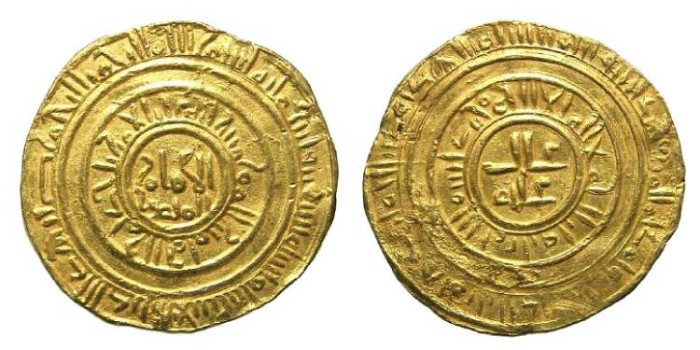 Ancient Coins - Crusader.  Anonymous gold dinar, date AH 490, Al-Ishandariya mint. RARE and possibly un-published.