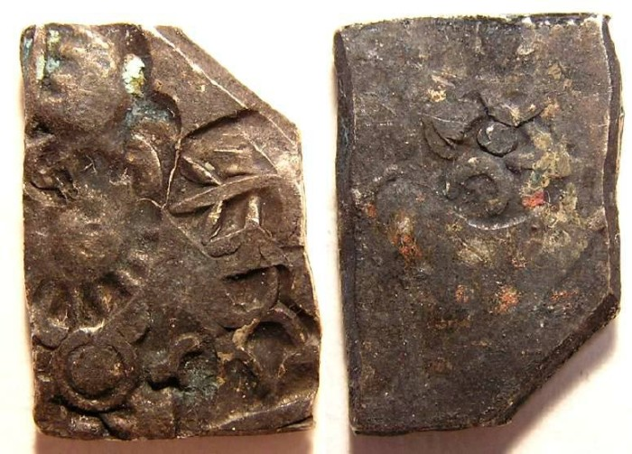 Ancient Coins - India, Mauryan Empire. Punch mark silver. 321 to 187 BC.