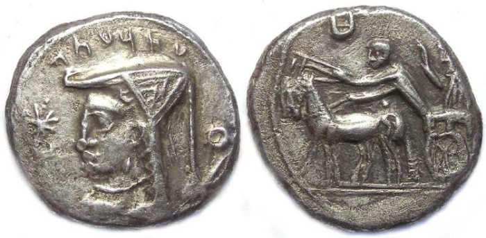 Ancient Coins - Bambyce  in Cyrrhestica.  ca. 332 BC.  Silver Didrachm. RARE TYPE.