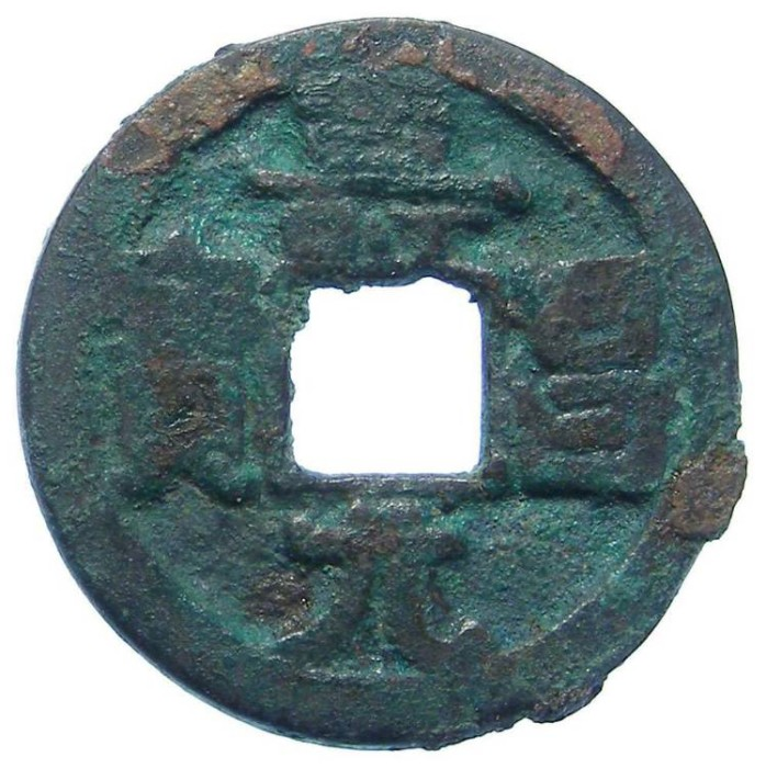Ancient Coins - China, Liao Dynasty. Emperor Tao Tsung, AD 1055 to 1101. Bronze 1 cash. S-1072