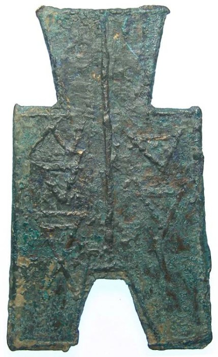 Ancient Coins - China, Zhou Dynasty. Lan or Zheng type square foot spade. ca. 350 to 250 BC. 1/2 Jin.